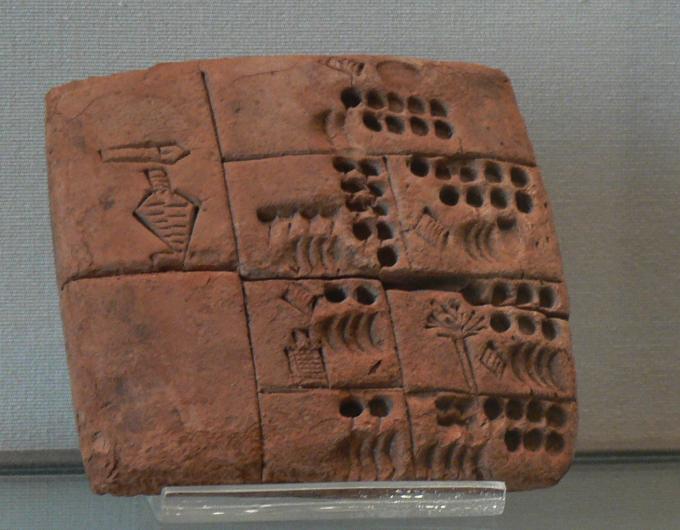 sortie Mésopotamie1