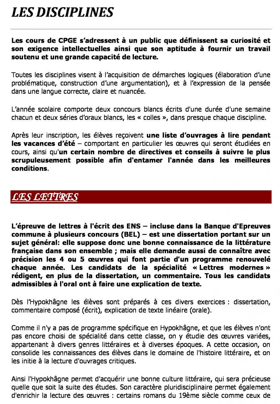 dissertation littéraire hypokhagne