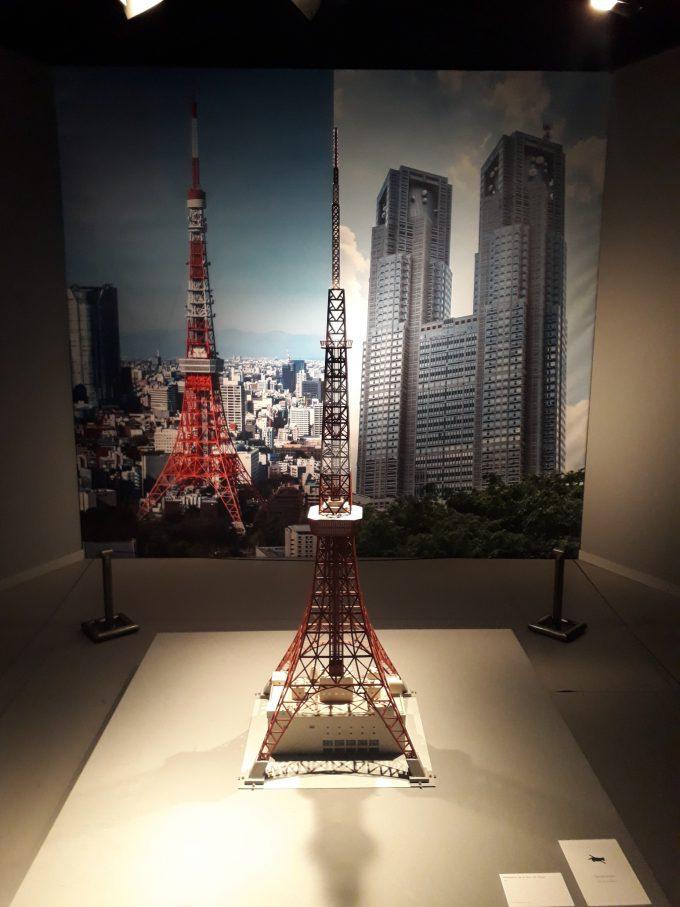 Projet Japon : visite de l'exposition Manga-Tokyo à la